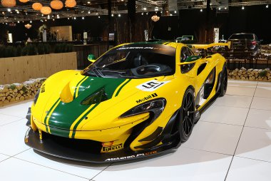 Mc Laren P1 GTR Harrods Edition