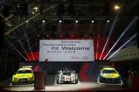 Audi Sport Finale 2012