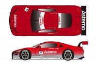 Keihin Real Racing - Honda NSX GT