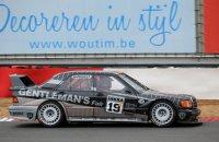 Gentleman's Fair - Mercedes 190E 2.5-16)