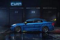 Lynk & Co Cyan Racing