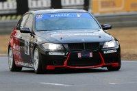 AR Performance - BMW E90 235i