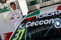 Kevin Ceccon - Team Mulsanne Alfa Romeo Giulietta TCR