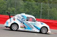 CG Racing - VW Fun Cup