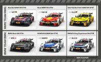 BMW Motorsport DTM