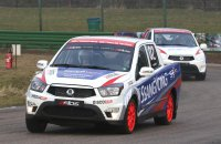 SRX SsangYong Cup organized by ZELOS