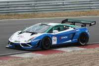 #14 NSC Lamborghini