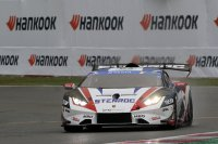 EMG Motorsport - Lamborghini Super Trofeo