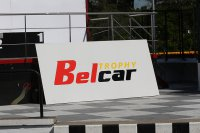 Belcar Trophy