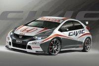 JAS Motorsport - Honda Civic FIA WTCC