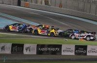 Start van seizoen 2019 Supercars