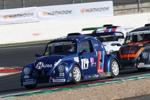 Magny-Cours Cups: De VW Fun Cup in beeld