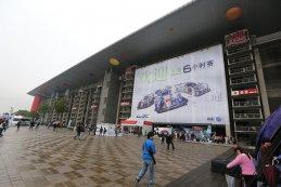 ingang Shanghai International Circuit