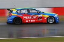 """24H Zolder: Thomas Piessens: """"Stienes is sneller, maar onze auto is zuiniger"""""""