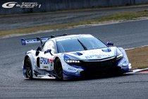Fuji: Opgave voor Bertrand Baguette