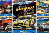 24H SERIES: première  Dunlop 12H ITALY-MUGELLO op 14 en 15 maart