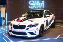 BMW M2 CS Racing voorgesteld