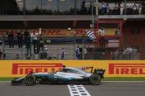 België: winst voor Hamilton - Vandoorne veertiende
