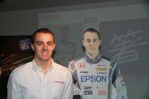 Baguette opnieuw in Super Formula en Super GT