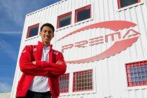 Prema Racing kondigt Sean Gelael aan als rijder voor 2018
