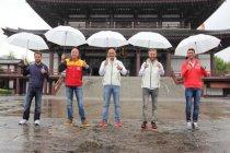 Motegi: WTCC start Aziatische toer in Japan