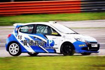 Clio Cup China: Pole voor Naomi Schiff in Zhuhai