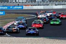 DTM Trophy wordt in 2021 verder gezet